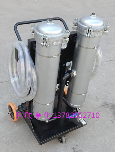 齿轮油高精度滤油机高粘度油LYC-B63