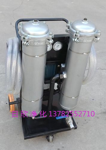 滤芯厂家不锈钢LYC-B移动净油车润滑油