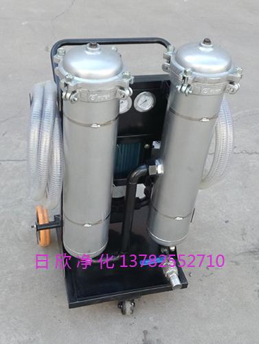 净化高精度净油车滤油机LYC-B液压油