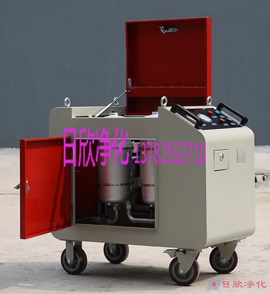 LYC-C系列净化液压油增强箱式净油机