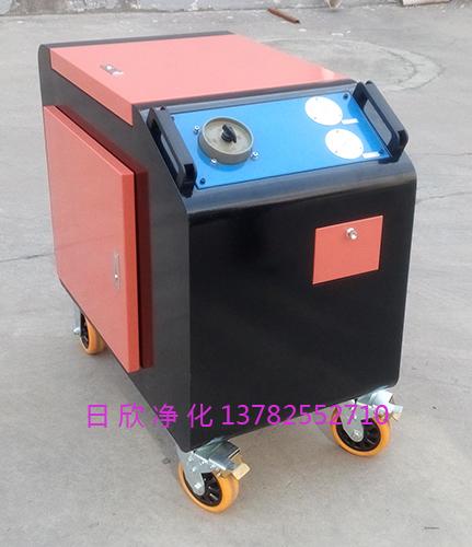 润滑油箱式净油机LYC-C系列滤油机厂家高配置