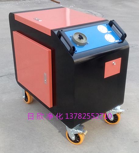 移动净油车除杂质LYC-C系列润滑油滤油机