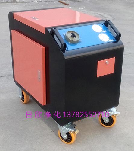 LYC-C系列滤油机润滑油除杂质移动净油车