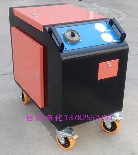 滤油机厂家机油增强箱式滤油车LYC-C系列过滤