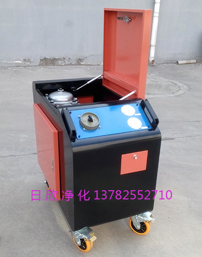 LYC-C63过滤优质工业齿轮油箱式滤油机