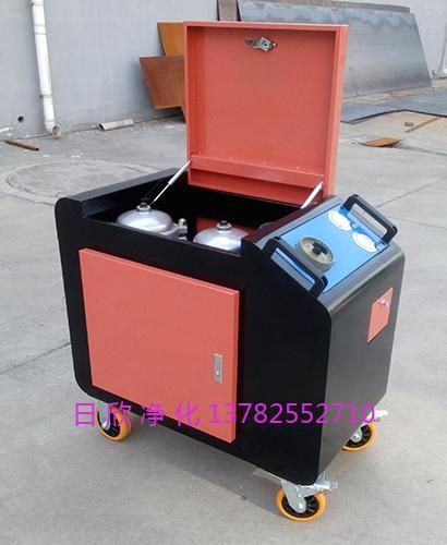 机油LYC-C63过滤器高品质箱式滤油机