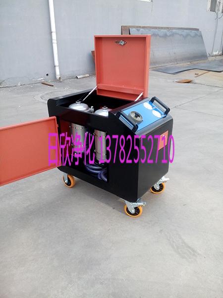 汽轮机油日欣净化不锈钢箱式滤油车LYC-C63