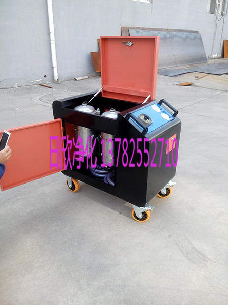 LYC-C系列汽轮机油滤油机厂家不锈钢箱式净油机