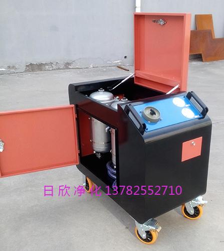 箱式滤油车高粘度油净化设备齿轮油LYC-C40