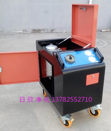 过滤高品质箱式净油机齿轮油LYC-C100