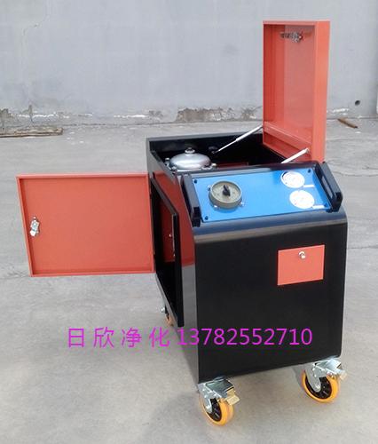 滤芯箱式滤油车滤油机厂家齿轮油防爆LYC-C40