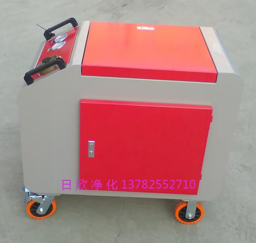 移动净油机防爆净化设备燃油LYC-C