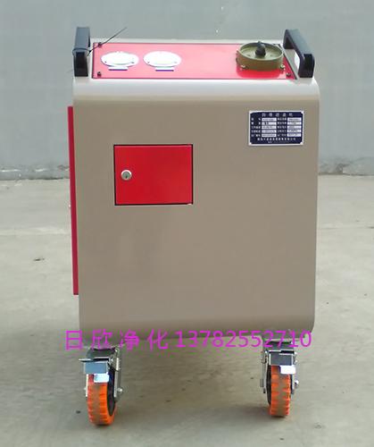 液压油LYC-C40滤油机厂家箱式滤油机高级