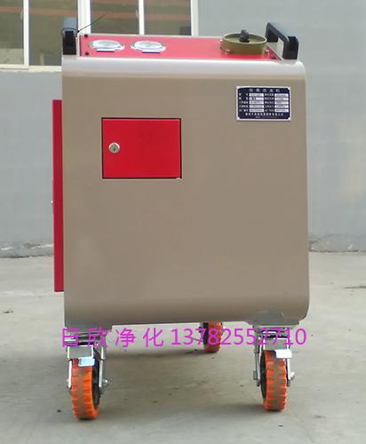 净化设备LYC-C63高质量工业齿轮油箱式净油机