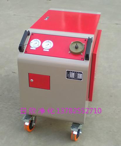 高粘度油工业齿轮油净化设备箱式滤油机滤油机厂家LYC-C63