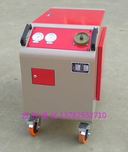 不锈钢过滤器LYC-C系列汽轮机油箱式滤油车