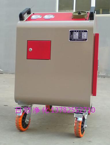 抗磨液压油LYC-C100实用滤油机箱式滤油机