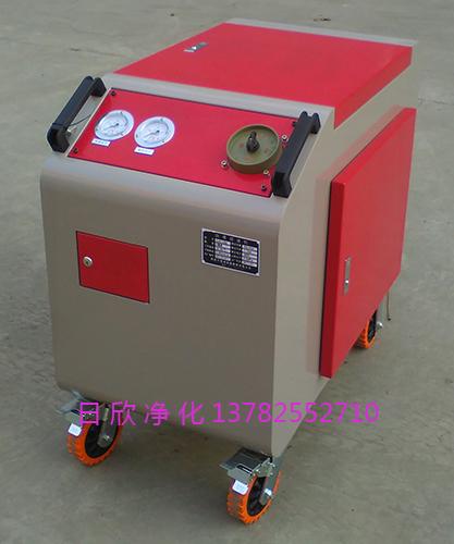润滑油净化设备不锈钢LYC-C高精度滤油车