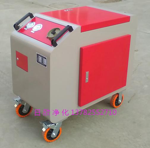 箱式净油机LYC-C32液压油滤芯增强