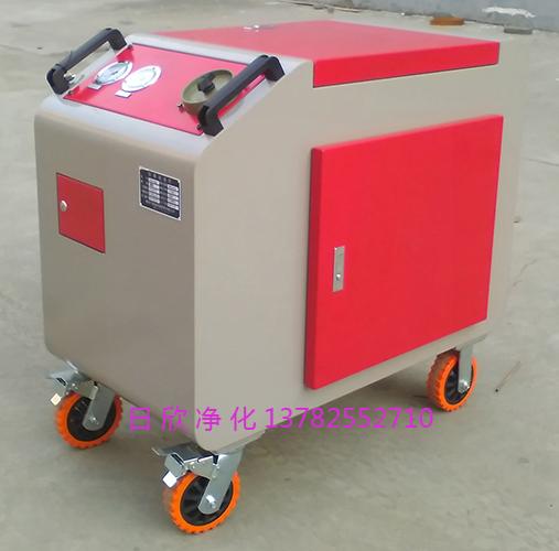 汽轮机油净化设备LYC-C箱式净油机高粘度油滤油机厂家