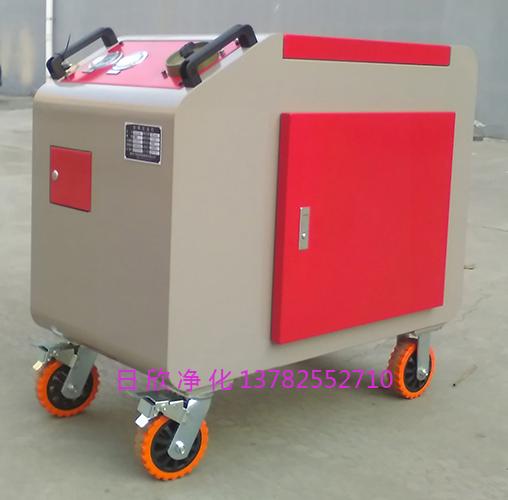 汽轮机油耐用LYC-C40净化箱式滤油机
