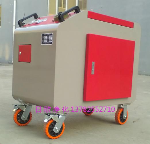 高粘度工业齿轮油箱式滤油机LYC-C32