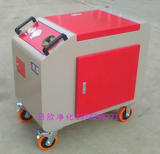 增强净化设备LYC-C系列箱式滤油车润滑油