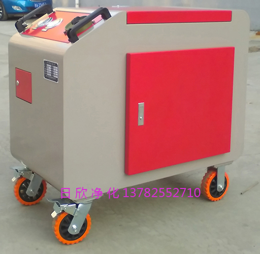 耐用箱式滤油车液压油LYC-C32净化