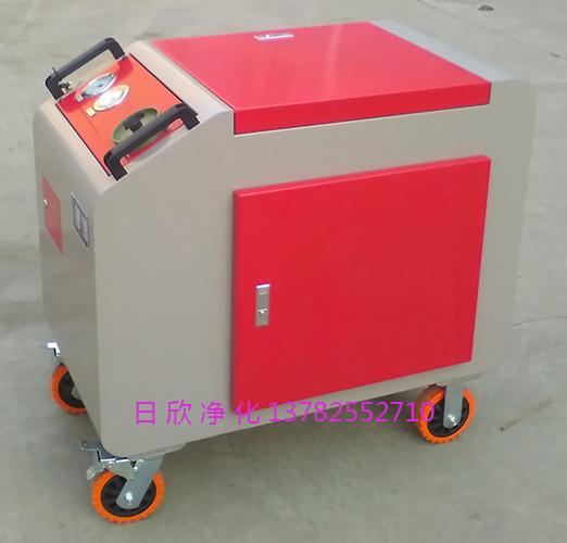 净化LYC-C32耐用液压油箱式滤油车