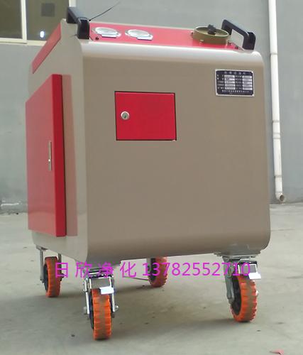 齿轮油高粘度油箱式滤油车LYC-C40净化设备