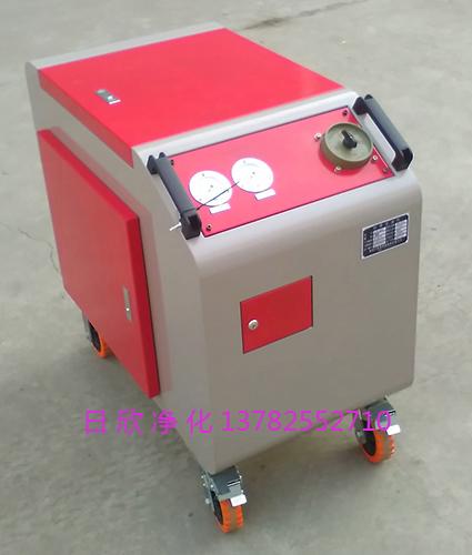 LYC-C100抗磨液压油滤油机厂家高配置箱式滤油车日欣净化