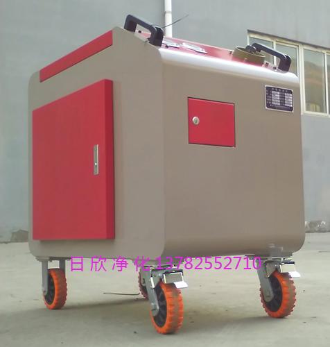 汽轮机油高粘油LYC-C32滤油机厂家箱式净油机