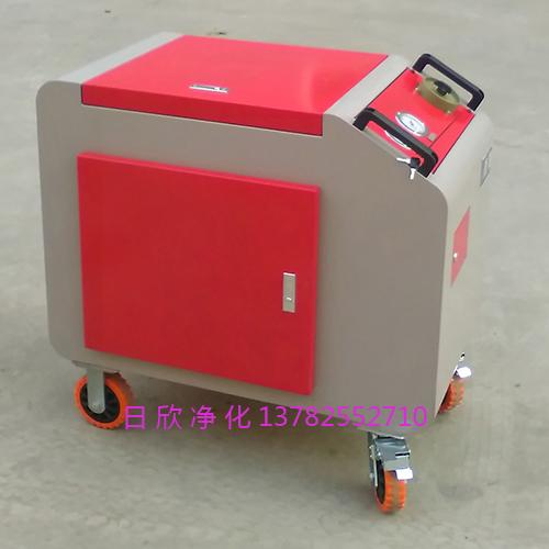 箱式滤油机LYC-C系列过滤高配置滤油机厂家液压油
