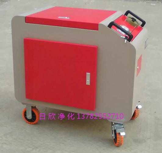过滤LYC-C63箱式净油机汽轮机油耐用