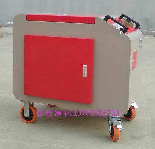箱式净油机润滑油LYC-C系列高粘油过滤器