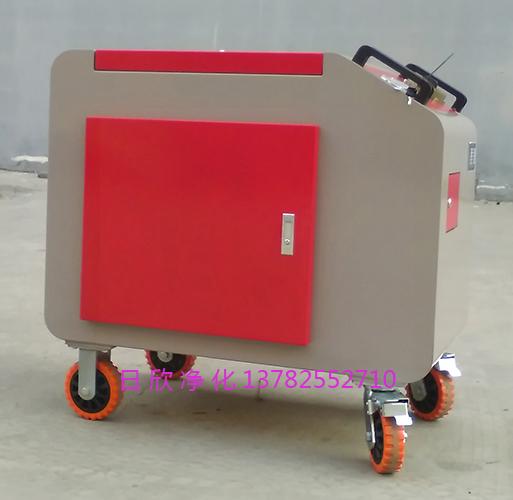 过滤优质LYC-C63箱式滤油机工业齿轮油