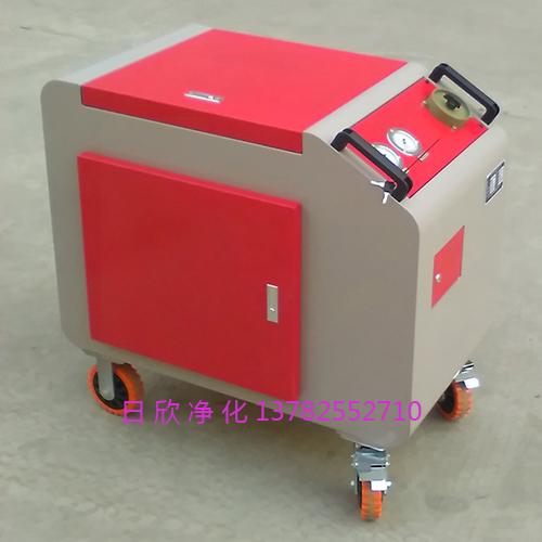 润滑油箱式滤油车耐用LYC-C滤油机