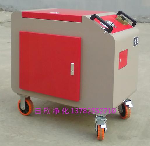 润滑油箱式净油机不锈钢滤油机厂家LYC-C63