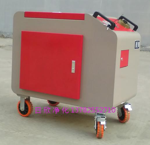 不锈钢过滤器箱式净油机抗磨液压油LYC-C系列