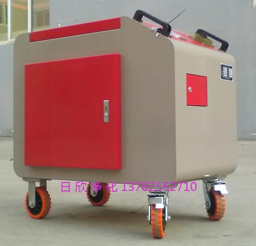 净化设备箱式滤油车齿轮油高粘度LYC-C50