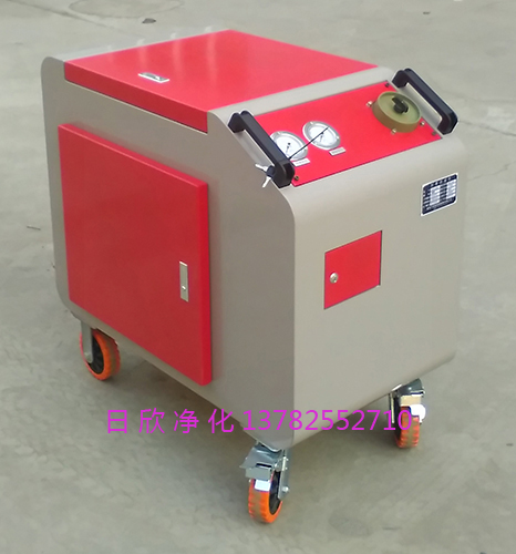 箱式滤油机润滑油日欣净化高配滤油机厂家LYC-C40