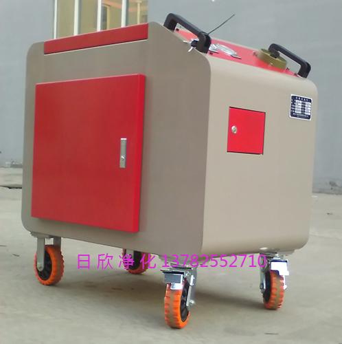 箱式净油机LYC-C100过滤器高级润滑油