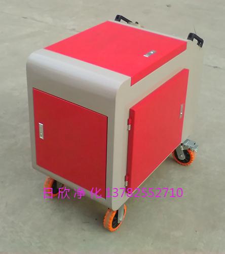箱式滤油机LYC-C40滤芯齿轮油不锈钢