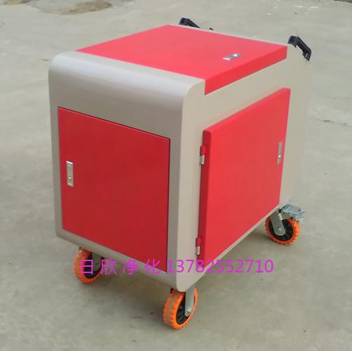 日欣净化箱式滤油机LYC-C