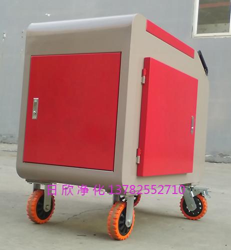 实用齿轮油LYC-C40滤油机厂家箱式滤油车