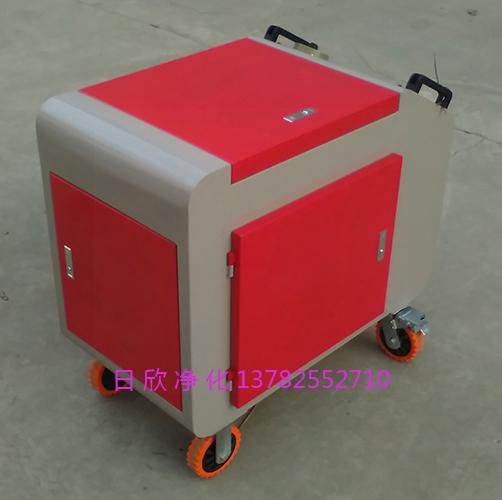 LYC-C系列润滑油箱式滤油机净化设备耐用