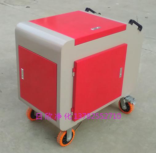 滤芯LYC-C40不锈钢箱式滤油机齿轮油