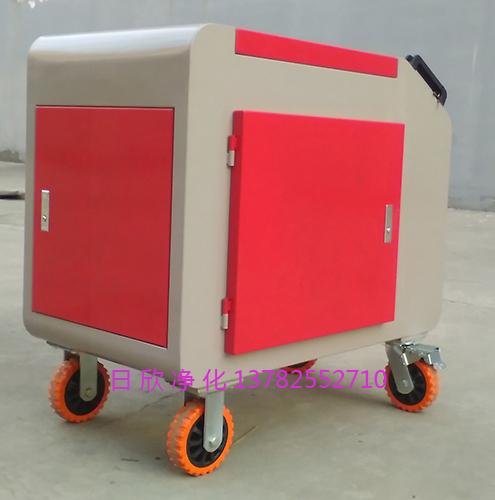 滤芯耐用润滑油LYC-C40箱式净油机