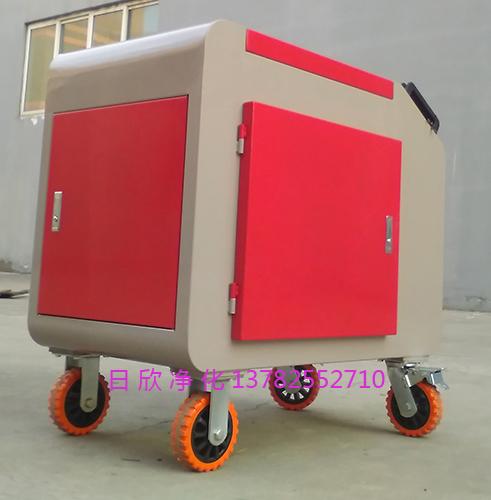高品质滤油机LYC-C32液压油箱式净油机