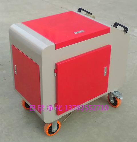 高级齿轮油LYC-C50过滤器箱式滤油车